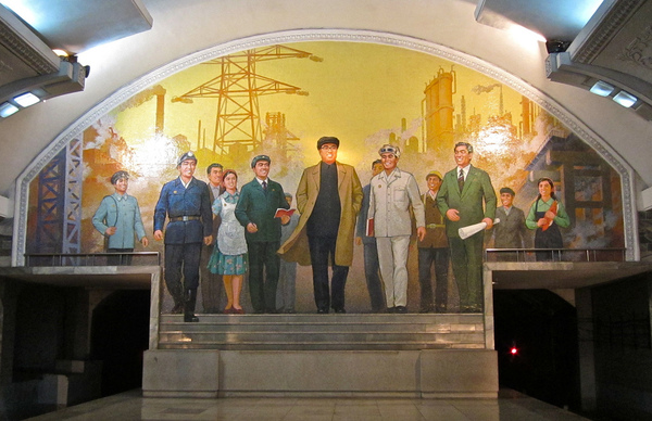 """The Great Leader Comrade Kim Il Sung Among Workers"""